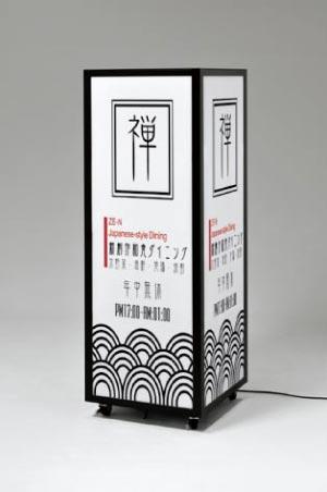 和風居酒屋デザイン例