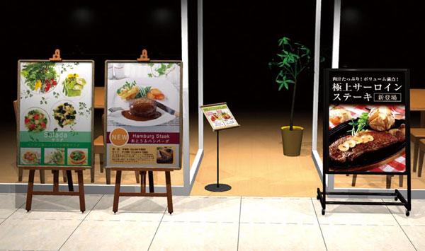 洋食・レストラン
