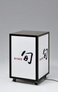 ボックス電飾スタンド(小)完成写真2