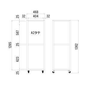 ボックス電飾スタンド・2分割タイプ(大)図面