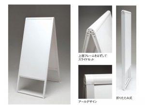 A型-上部Rデザイン:331×865×502説明写真