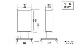 灯篭タイプ:和風スタンドW550×H1060×D550図面