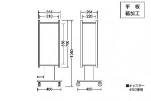 灯篭タイプ:和風スタンドW400×H1060×D400図面