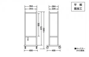 灯篭タイプ:和風スタンドW400×H1040×D400図面