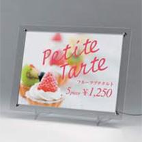 ケーキ屋広告