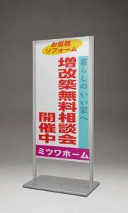 T型-フラットベース:673×1500×600デザイン