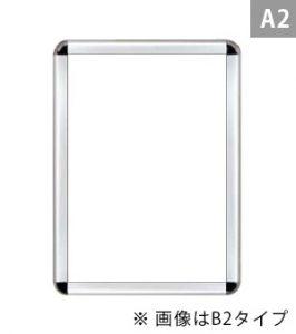 LEDパネルA2(R型)