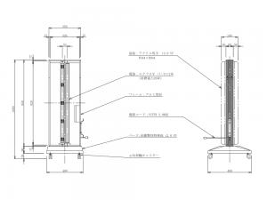 国産三和製LEDスタンド看板H1090×W400×D480図面