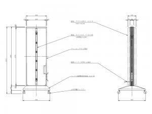 国産三和製LEDスタンド看板H1470×W600×D600図面
