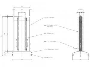 国産三和製LEDスタンド看板H1470×W750×D600図面