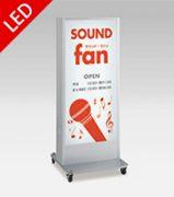 国産タテヤマ製LEDスタンド看板H1500×W610×D610