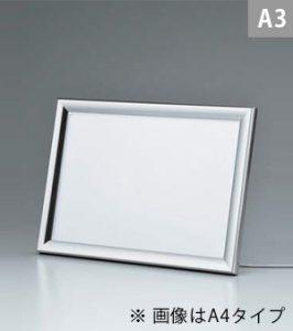 小型LEDライトパネル卓上・吊り下げ兼用タイプ