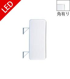 LED突出し看板450×1250