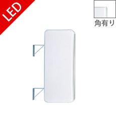 LED突出し看板610×1500