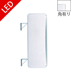 LED突出し看板610×1800
