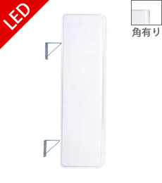 LED突出し看板610×2200
