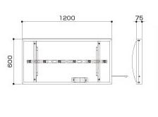 サンワLED壁面H600×W1200×D75図面