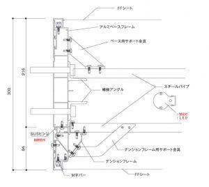 突出し看板(特注品)図面1
