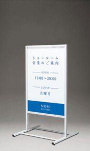 T型-スライド式:633×1200×600デザイン