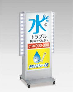 タテヤマアドバンス製スタンド看板:H1500×W780×D610デザイン
