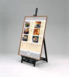 完成イメージスリムな木製イーゼル2