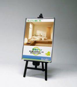 完成イメージ高品質木製イーゼル2
