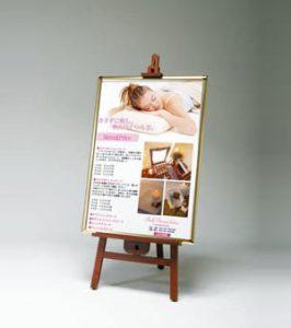 完成イメージ高品質木製イーゼル3