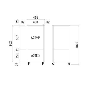 ボックス電飾スタンド・2分割タイプ(中)図面