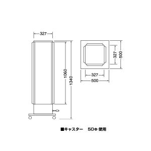 ボックス電飾スタンド(大・土台が広いタイプ)図面