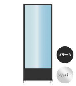 タテヤマ製電飾スタンドH1800