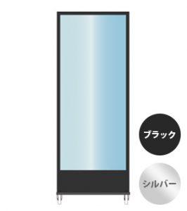 タテヤマ製電飾スタンドH1600