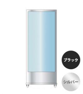 タテヤマ製電飾スタンドH1200