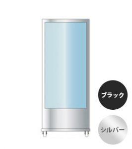 タテヤマ製スタンド看板H1000