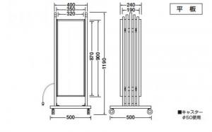 灯篭タイプ:和風スタンドW500×H1190×D500図面