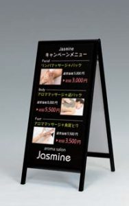 A型-マーカースタンド(黒・中)デザイン