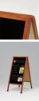 A型-木製マーカースタンド(中)写真