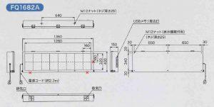 FQ1682ASC図面