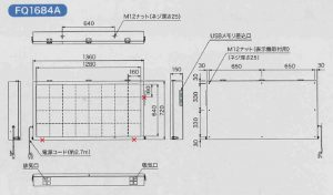 FQ1684ASC図面