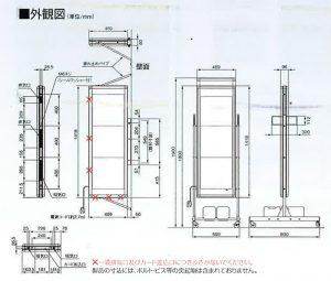 FV4031図面