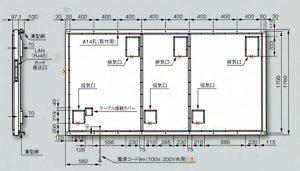 FV4084図面