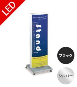 楕円形LEDスタンド看板:1390×480