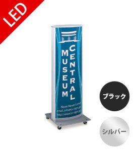 楕円形LEDスタンド看板:1375×450