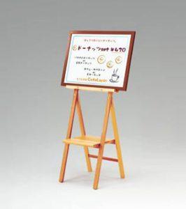 完成イメージ小物が置けるテーブル付き木製イーゼル3