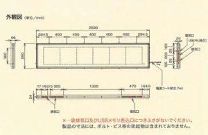 SQ4061図面